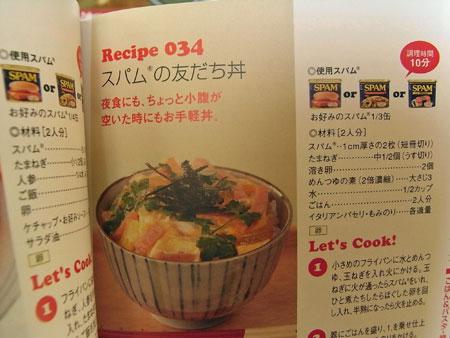 でも、意外とそんなビックリするほど意外なレシピはなかったり。